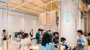【レポート】ブルーボトルコーヒー 神戸カフェ に行ってきました!